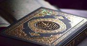 تعبیر خواب قرآن ، خواندن دیگری با صوت و قرآن پاره شده در دست داشتن با غلط