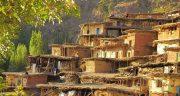 تعبیر خواب روستا ، اباد شدن و گم شدن در روستا و رفتن به ده و خانه روستایی خریدن