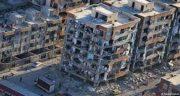تعبیر خواب زلزله ، بدون خسارت در خانه چیست از نظر روانشناسی و شکافتن زمین