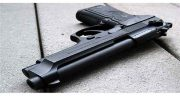 تعبیر خواب اسلحه ، حضرت یوسف و تفنگ بادی و کلاشینکف برای زن باردار و لیزری