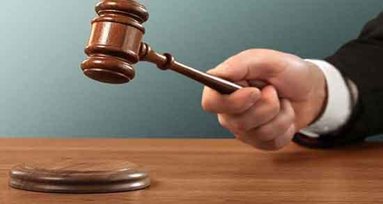 تعبیر خواب قاضی ، دیدن حکم قاضی و محکوم شدن در دادگاه و دیدن احضاریه دادگاه و دادستان