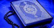 تعبیر خواب قرآن خواندن ، دیگری با صوت با غلط توسط مرده برای میت و کودک و سوره یس