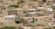 تعبیر خواب خرید خانه در روستا ، معنی خریدن خانه در روستا چیست