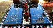 تعبیر خواب قبر پدر و مادر ، و معنی گم شدن قبر پدر و مادر در قبرستان چیست