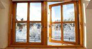 تعبیر خواب پنجره چوبی ، و از پنجره بیرون رفتن در خواب چه معنایی دارد