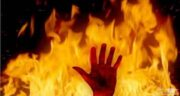 تعبیر خواب آتش گرفتن انسان ، معنای آتش گرفتگی و سوختن انسان در خواب چیست