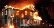 تعبیر خواب آتش گرفتن خانه دیگری ، معنای آتش گرفتن خانه دیگران چیست
