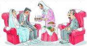 تعبیر خواب خواستگار امدن برای خواهر ، معنی آمدن خواستگار برای خواهرم