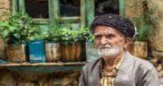 تعبیر خواب پیرمرد مهربان ، معنی دیدن پیرمرد مهربان در خواب های ما چیست