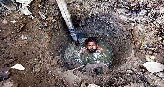 تعبیر خواب چاه فاضلاب پر شده ، معنی پر شدن چاه فاضلاب در خواب چیست