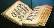 تعبیر خواب بوسیدن قرآن ؛ معنی بوسیدن قرآن در خواب های ما چیست