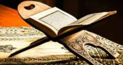 تعبیر خواب ختم قرآن ؛ معنی دیدن ختم قرآن در خواب های ما چیست