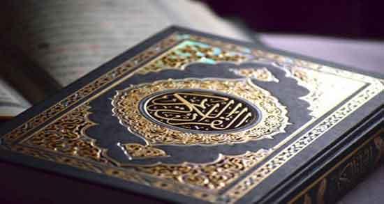 تعبیر خواب دست گذاشتن روی قرآن ؛ معنی دست گذاشتن روی قرآن در خواب