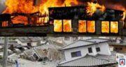 تعبیر خواب زلزله و آتش سوزی ؛ معنی دیدن زلزله و آتش سوزی در خواب ما چیست