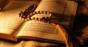 تعبیر خواب قرآن خواندن بر سر قبر ؛ معنی قرآن خواندن بر سر قبر در خواب چیست