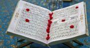 تعبیر خواب قرآن خواندن توسط مرده ؛ معنی قرآن خواندن توسط مرده در خواب چیست