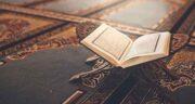 تعبیر خواب قرآن خواندن در مسجد ؛ معنی قرآن خواندن در مسجد در خواب چیست