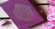 تعبیر خواب قرآن در دست داشتن ؛ معنی قرآن در دست داشتن در خواب های ما چیست