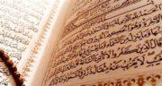 تعبیر خواب قرآن پاره شده ؛ معنی دیدن قرآن پاره شده در خواب های ما چیست