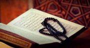 تعبیر خواب قسم خوردن به قرآن ؛ معنی قسم خوردن به قرآن در خواب های ما چیست