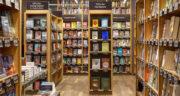 تعبیر خواب کتابخانه ، و قفسه کتاب بزرگ و جدید در خانه ابن سیرین و یونگ