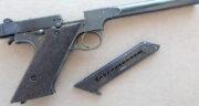 تعبیر خواب اسلحه شکاری ، معنی دیدن اسلحه شکاری در خواب های ما چیست
