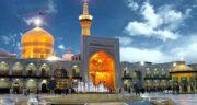 تعبیر خواب عزم سفر به مشهد ، معنی دیدن عزم سفر به مشهد در خواب چیست