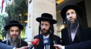 تعبیر خواب دیدن خاخام یهودی ، معنی دیدن خاخام یهودی در خواب ما چیست