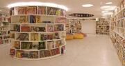 تعبیر خواب خرید کتاب ، معنی دیدن خرید کتاب در خواب های ما چیست