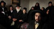 تعبیر خواب کشتن یهودی ، معنی دیدن کشتن یهودی در خواب های ما چیست