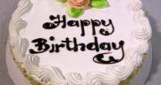 تعبیر خواب جشن تولد برای مرده ، معنی دیدن جشن تولد برای مرده در خواب چیست
