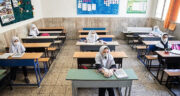 تعبیر خواب مدرسه امام صادق