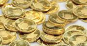 تعبیر خواب سکه طلا برای زن ، معنی دیدن سکه طلا برای زن در خواب چیست