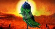 تعبیر خواب تشییع جنازه امام حسین ، معنی دیدن تشییع جنازه امام حسین در خواب