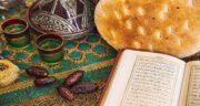 خرما در در قرآن