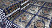تعبیر خواب چاپ قرآن ، معنی دیدن چاپ قرآن در خواب های ما چیست