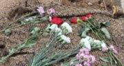 تعبیر خواب خاکسپاری در خانه ، معنی دیدن خاکسپاری در خانه در خواب چیست