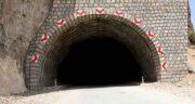 تعبیر خواب تونل آب ، معنی دیدن تونل آب در خواب های ما چیست