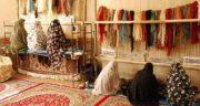 تعبیر خواب کارگاه قالی بافی ، معنی دیدن کارگاه قالی بافی در خواب های ما چیست