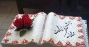 تبریک جشن تکلیف ؛ متن جمله کوتاه و متن زیبا و نامه ای برای جشن تکلیف دخترم