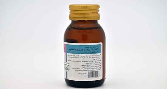 شربت اکسپکتورانت ؛ الحاوی با چه داروهایی تداخل دارد و فشار خون و عوارض