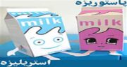 خواص شیر کم چرب برای پوست ؛ ایا شیر چرب باعث کک مک در پوست میشود