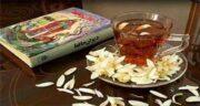 خواص چای ترش و بهار نارنج ؛ بررسی خواص و فواید چای ترش و بهار نارنج