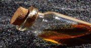 خواص روغن سیاه دانه برای رحم ؛ درمان عفونت رحمی با مصرف روغن سیاه دانه