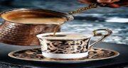 خواص قهوه ترک در لاغری ؛ فواید قهوه ترک در چربی سوزی