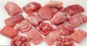 گوشت گاو مکروه است ؛ خوردن گوشت گاو چه حکمی دارد؟