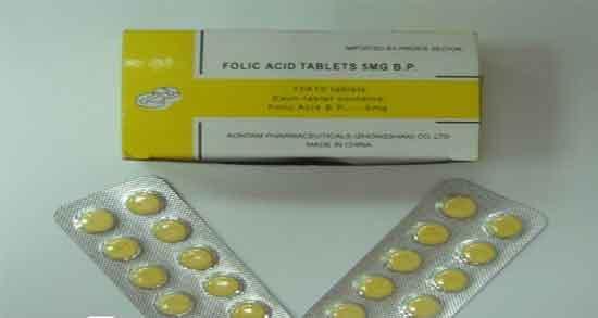 اسید فولیک و ید در بارداری ؛ مصرف اسید فولیک و ید در دوران بارداری
