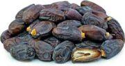 عوارض خوردن هسته خرما ؛ مضرات خوردن قهوه هسته خرما برای قلب