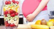 خواص هلیله سیاه در بارداری ؛ فواید مصرف هلیله سیاه برای زن باردار