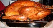 خواص گوشت اردک اسرائیلی ؛ خاصیت گوشت اردک اسرائیلی چیست